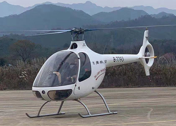 直升飞机 Cabri G2